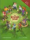 Round and Round The Jewish Year: Vol. 4