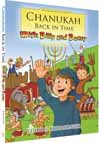 Chanukah Back in Time with Billy and Benny