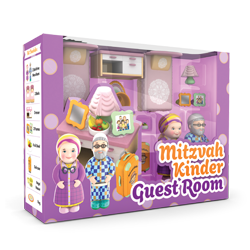 Mitzvah Kinder Guest Bedroom
