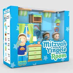Mitzvah Kinder Boys Bedroom