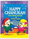 My Happy Chanukah Coloring Book