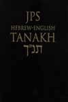 JPS Hebrew-English Tanakh: Pocket Edition