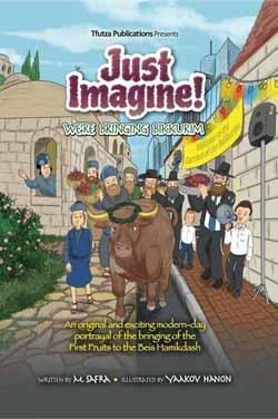 Just Imagine! We're Bringing Bikkurim