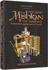 The Mishkan - Compact Edition