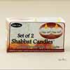 Shabbat Candles Battery Operated
