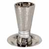 Kiddush Cup - Wide Rings - Silver
