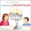 Touch of Chanukah - A Touch and Feel book