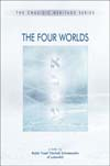 Four Worlds