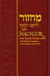 Machzor Chabad - Annotated