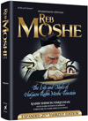 Reb Moshe - Expanded Edition