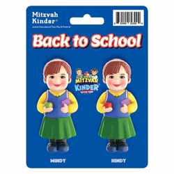 Mitzvah Kinder Back To School