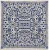 Full Embroidery Matzah Cover