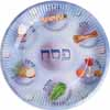 Passover Paper Plate