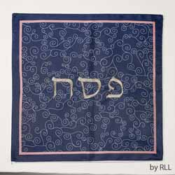 Embroidered Square Matzah Cover