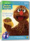 Shalom Sesame Vol. 1: Welcome to Israel