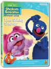 Shalom Sesame Vol. 10: New Year