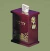 Mahogany Enameled Wood Tzedakah Box