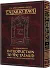 Introduction to the Talmud FS