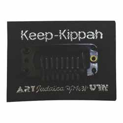 Kippah Clips With Sticker 2 Pack
