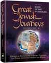 Great Jewish Journeys – To The Past