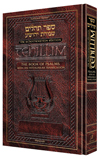 Interlinear Tehillim / Psalms - Pocket Size, Hard Cover - The Schottenstein edition