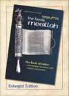 Family Megillah: Enlarged Edition