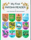 My First Parsha Reader 1; The Book of Beraishis